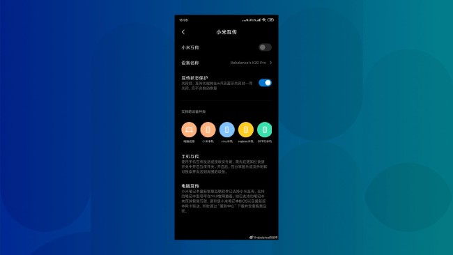 China's 'AirDrop for Android' now works with OnePlus and more