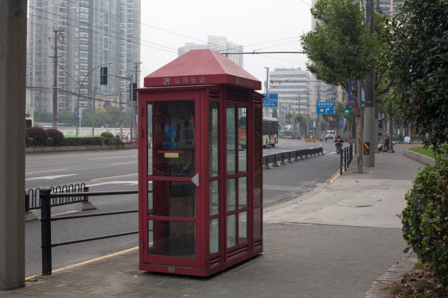 Shanghai wants to bring old public phone booths into the 5G era