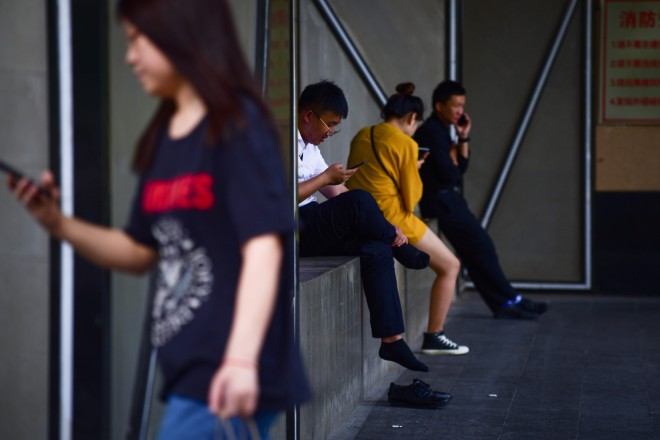 How WeChat users unwittingly aid censorship