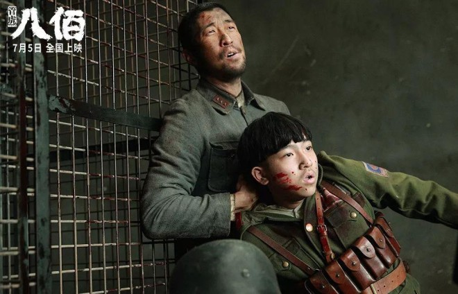 Censorship in China's film industry is spreading