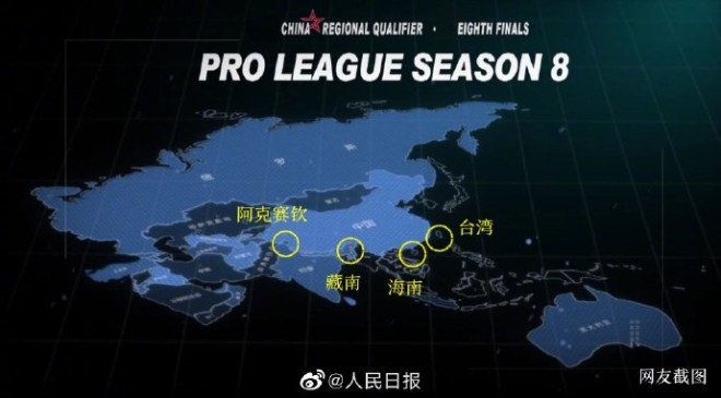 China's top TV show slammed for showing map omitting Taiwan