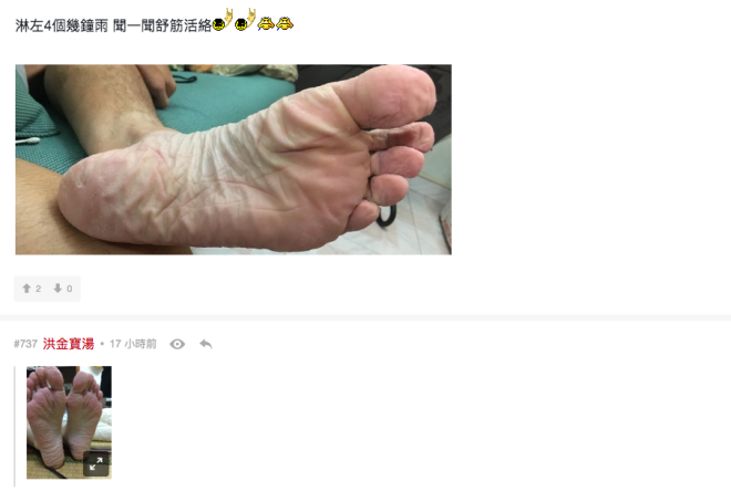 Hongkongers are sharing photos of their feet (we can explain)