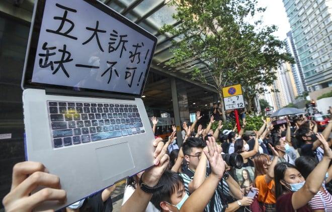 Protests expose the gulf between Hong Kong and mainland China