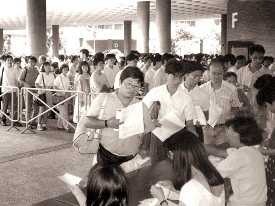 From distance learning education provider to full-fledged university: OUHK's 30 years of transformation