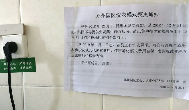 A notice in Foxconn's Yukang dormitory compound says that as of as of January 1 2019, free laundry services will no longer be provided.