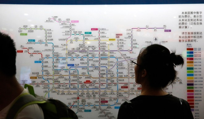 How To Read A Subway Map In Mandarin.A Chinese City S Subways Hit A Roadblock History Inkstone