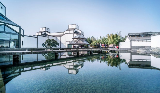 I.M. Pei: master architect's work in photos