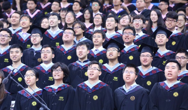 Peking University graduates at a commencement ceremony in Beijing in July 2018.