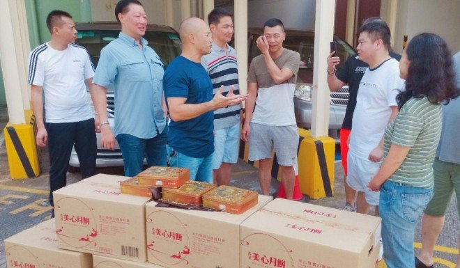 Embattled Hong Kong police get mooncakes from supporters in China