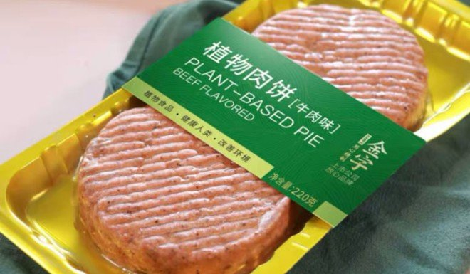 Why are Chinese investors all over plant-based meat?