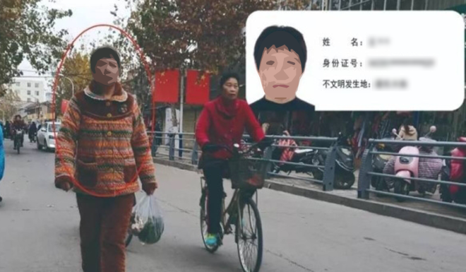 Chinese city sorry for shaming people for publicly wearing pajamas
