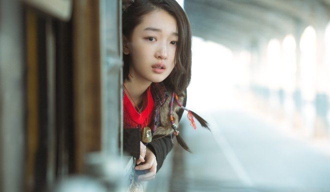 Zhou Dongyu may be the next Chinese film superstar.