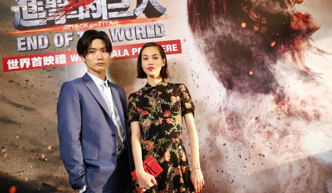 Attack On Titan End Of The World S Haruma Miura And Kiko Mizuhara Are A Goofy Pair Yp South China Morning Post