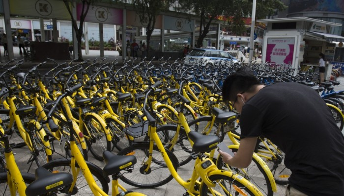 Troubled bike-sharing company Ofo is now a shopping app