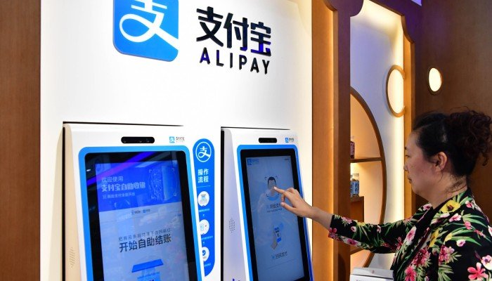 Coronavirus prompts Alibaba to suspend credit scoring system
