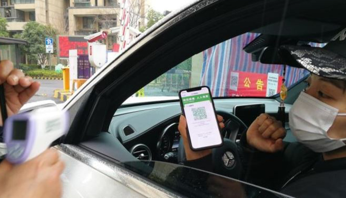 China's QR health code system brings relief for some… and new problems