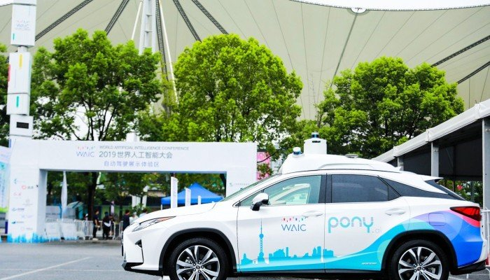 China's most valuable self-driving startup Pony.ai worth $3 billion after Toyota investment