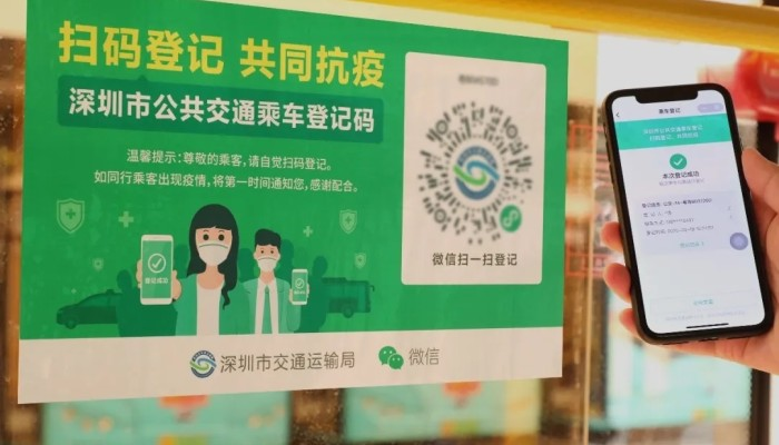Tencent rolls out QR code that tracks potential Covid-19 carriers on public transportation