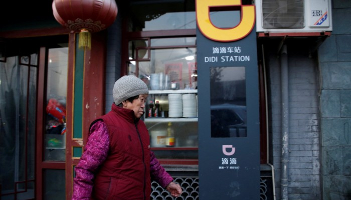 Drivers for ride-hailing giant Didi will now go grocery shopping for you