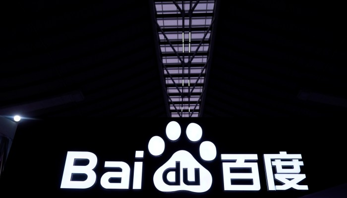 Baidu staffer jailed for mining US$14,000 worth of bitcoins with company servers