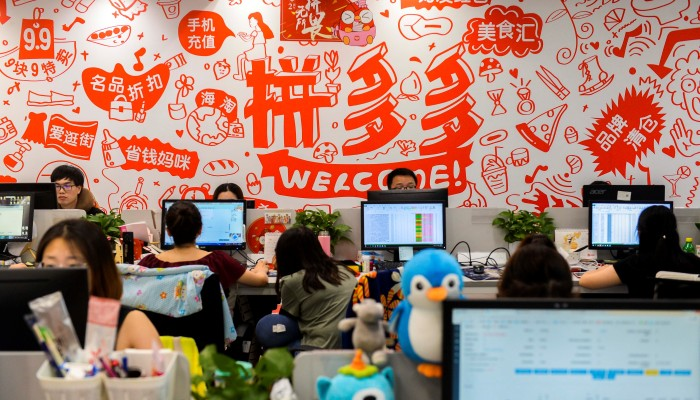 Chinese ecommerce site helps New York Met live stream exhibits