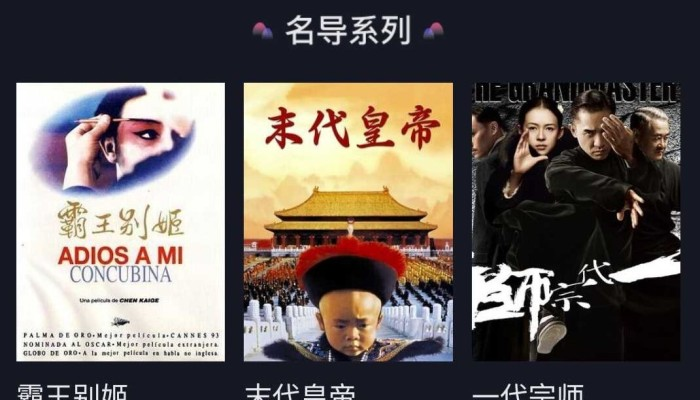 China's TikTok is turning into a movie streaming platform