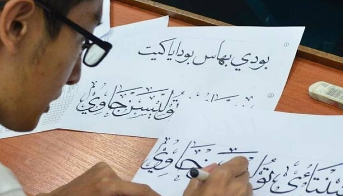 Malaysia makes Arabic-script calligraphy optional for non-Malay