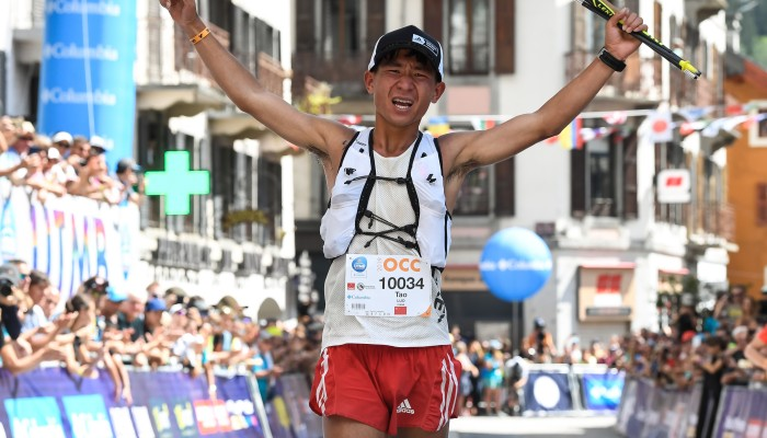Poor pacing, pole poking, beer downing – The Chinese UTMB performance review