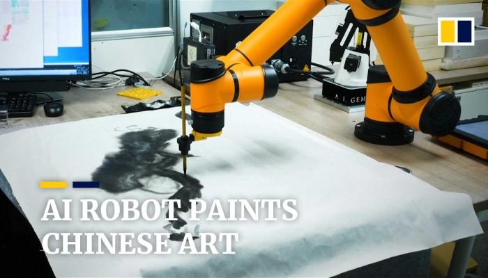 AI robot paints Chinese art