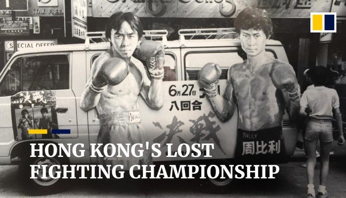 Hong Kong's lost fighting championship