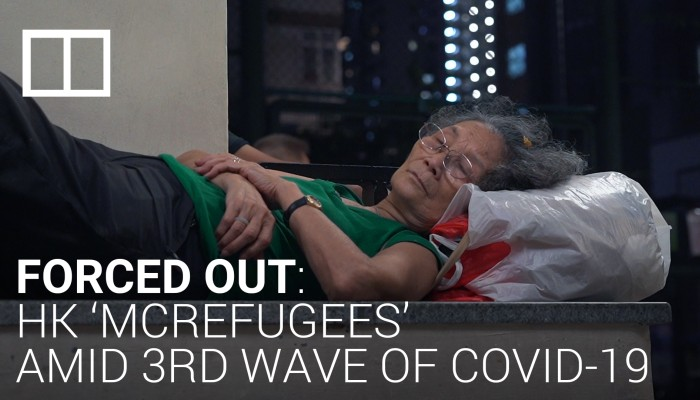 Forced out: Hong Kong 'McRefugees' amid 3rd wave of Covid-19