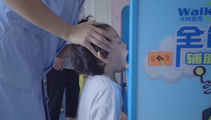 Hi-tech health checks in Chinese kindergartens
