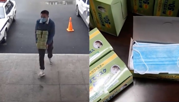 Masks Officers Face For China After Man 'flees' Chinese Police Leaving Coronavirus