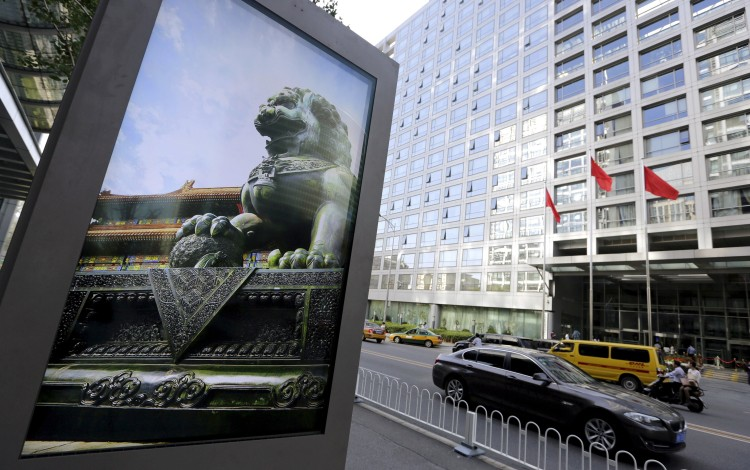 China Puts Margin Financing Under Scrutiny As Stock Market Froth Evokes Memories Of 2015 Rout
