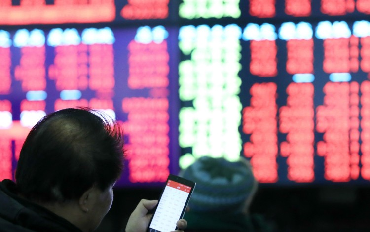 Telecom, Ping An Insurance Shares Rise In Hong Kong; China Stocks Mixed On Data Showing Continuing Economic Weakness