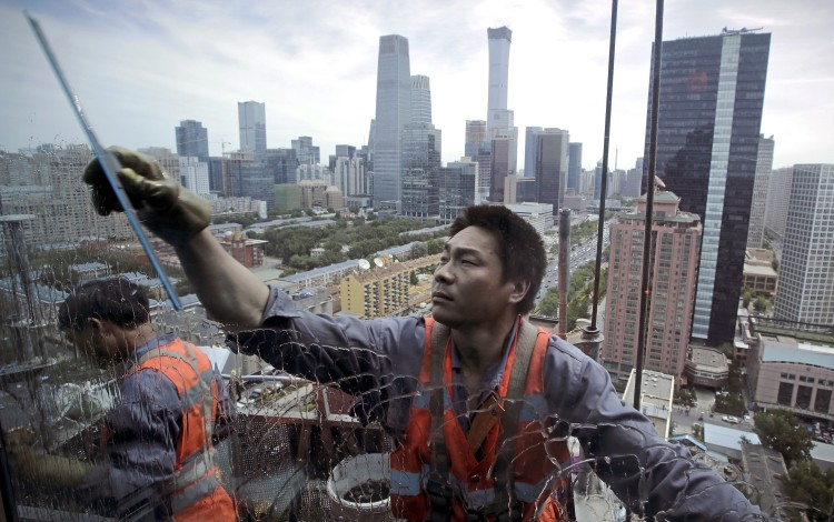 Beijing Sees Rapid Growth In Commercial Property Deals, Fuelled By Big Spenders
