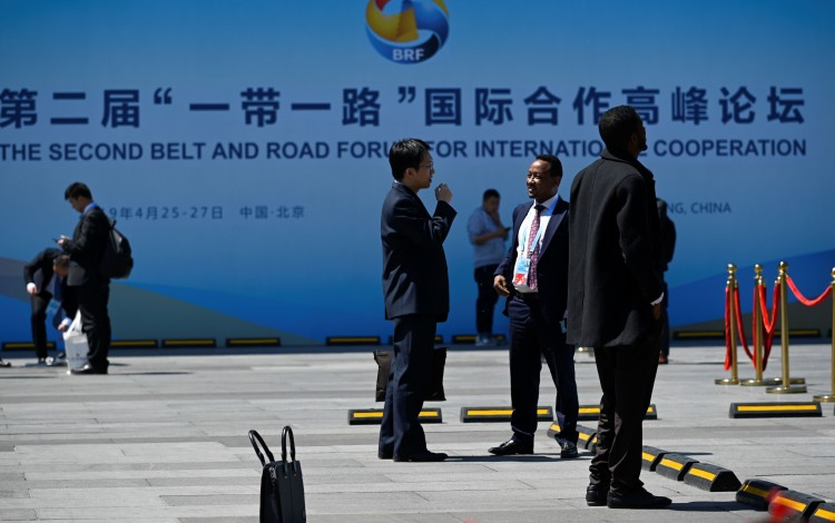 This Way To The Belt And Road Forum ... Or It Is This Way? Or This Way?