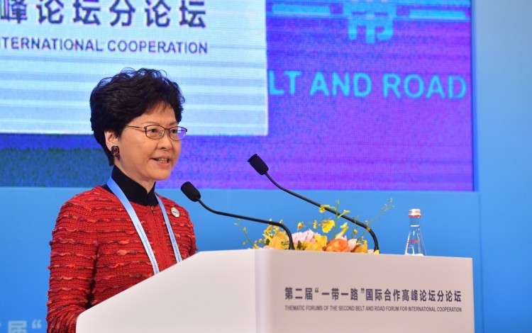 Hong Kong Sells Itself At Belt And Road Forum In Beijing As Chief Executive Carrie Lam Touts Benefits Of City's Special Status