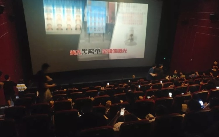 Chinese District Court Shows Name-and-shame Debtors Film To Warm Up Crowds For New Avengers Movie