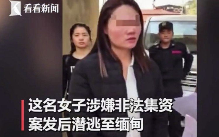 'I'm Here': Chinese Fugitive Suspected In US$2 Million Swindle Gives Away Her Myanmar Bolthole On Tik Tok