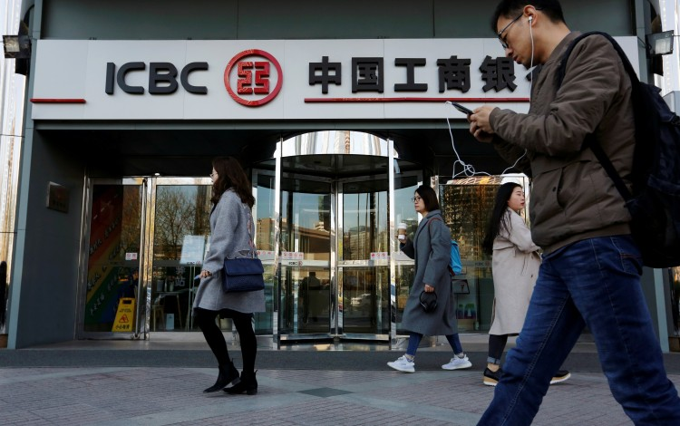 Industrial And Commercial Bank Of China Tops Forbes' Global 2000 List For Seventh Year, While 'Made In China 2025' Sectors Languish
