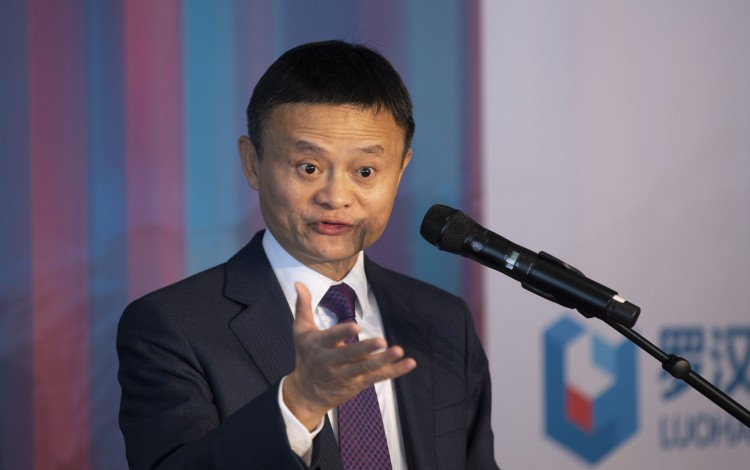 Alibaba's Jack Ma Says He Is 'worried' Europe Will Stifle Innovation With Too Much Tech Regulation
