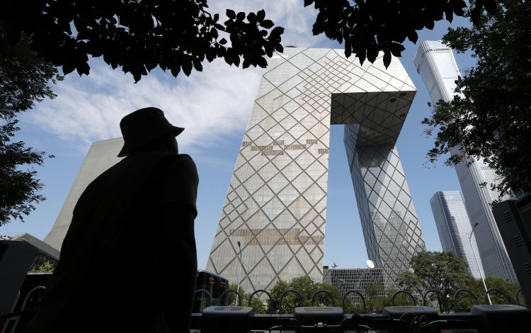 Beijing Ranks Ahead Of Shanghai And Shenzhen In List Of World's Most Innovative Cities