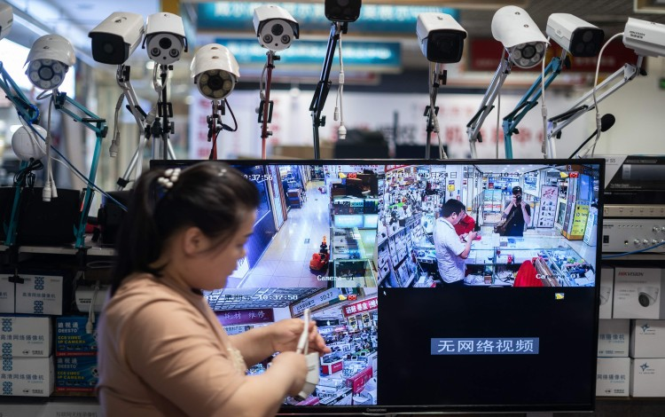 China Will Increase Support, Subsidies For Tech Firms, Official Says