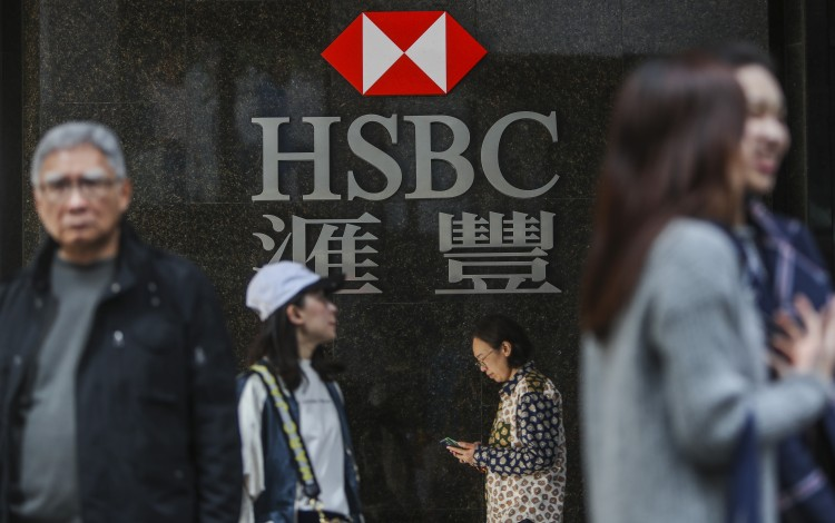 HSBC Scraps Minimum Balance Fee For 3 Million Hong Kong Customers, Other Lenders Expected To Follow Suit As They Brace For Threat From Virtual Banks