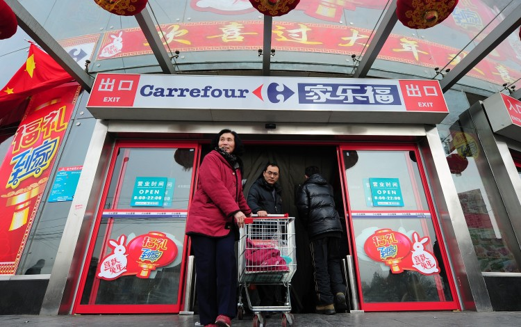 French Retail Giant Carrefour Leads Retreat From China As 'underdog' Hypermarkets Lose Dominance