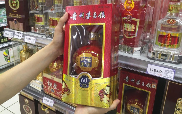 Foreign Investors Unwind Holdings In Chinese Liquor Giant Kweichow Moutai, Consumer Stocks Amid Stretched Valuations