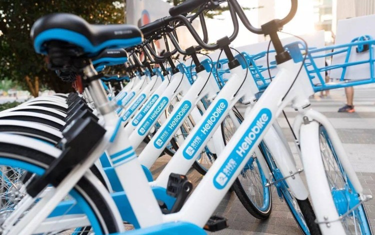 Hellobike Plans To Lead China's Two-wheeler Transport Market As Bike-sharing Rivals Struggle