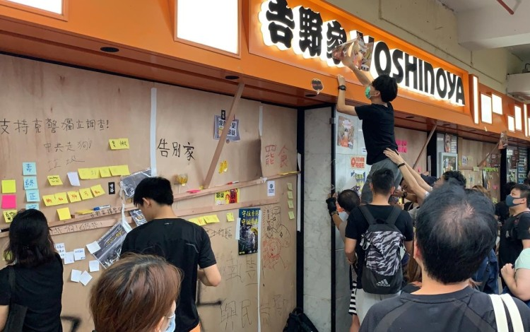 Uproar Against Firms Such As Pocari Sweat, Tempo, Yoshinoya And Pizza Hut Shows Brands Tread Dangerous Ground By Taking Sides On Hong Kong Extradition Protests, Say Marketing Experts