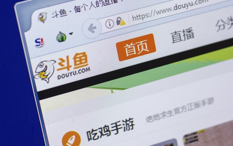 Tencent-backed DouYu's US$775 Million IPO Is The Largest By A Chinese Company In The US This Year